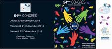 GEMMSOR Congress 2018_DEcember.jpg